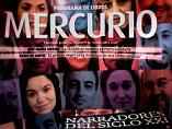 20070905165421-mercuriomcsxxi.jpg